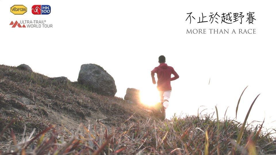 Hong Kong 100 trail race video