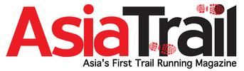 asia trail magazine