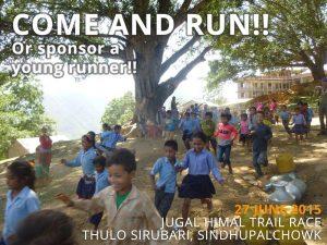 thulo-sirubari-race-27th
