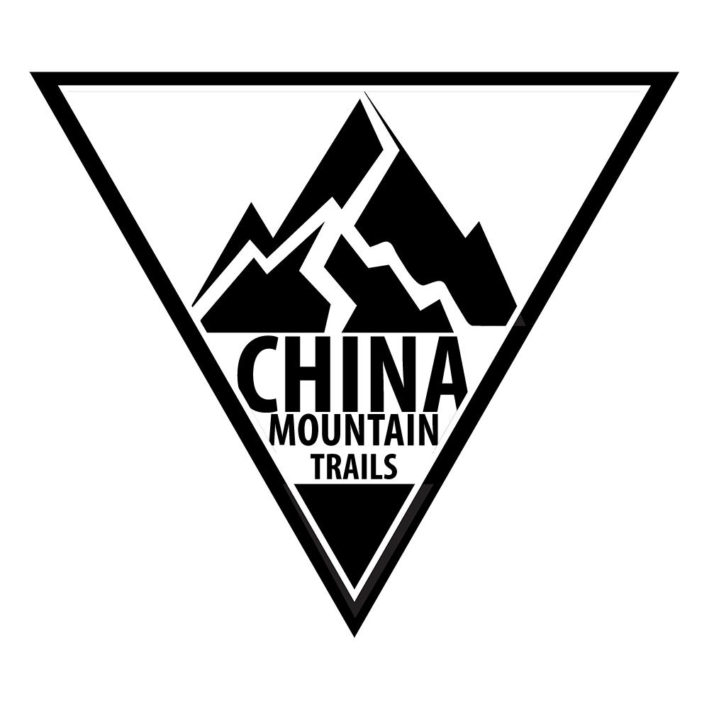china trail race series