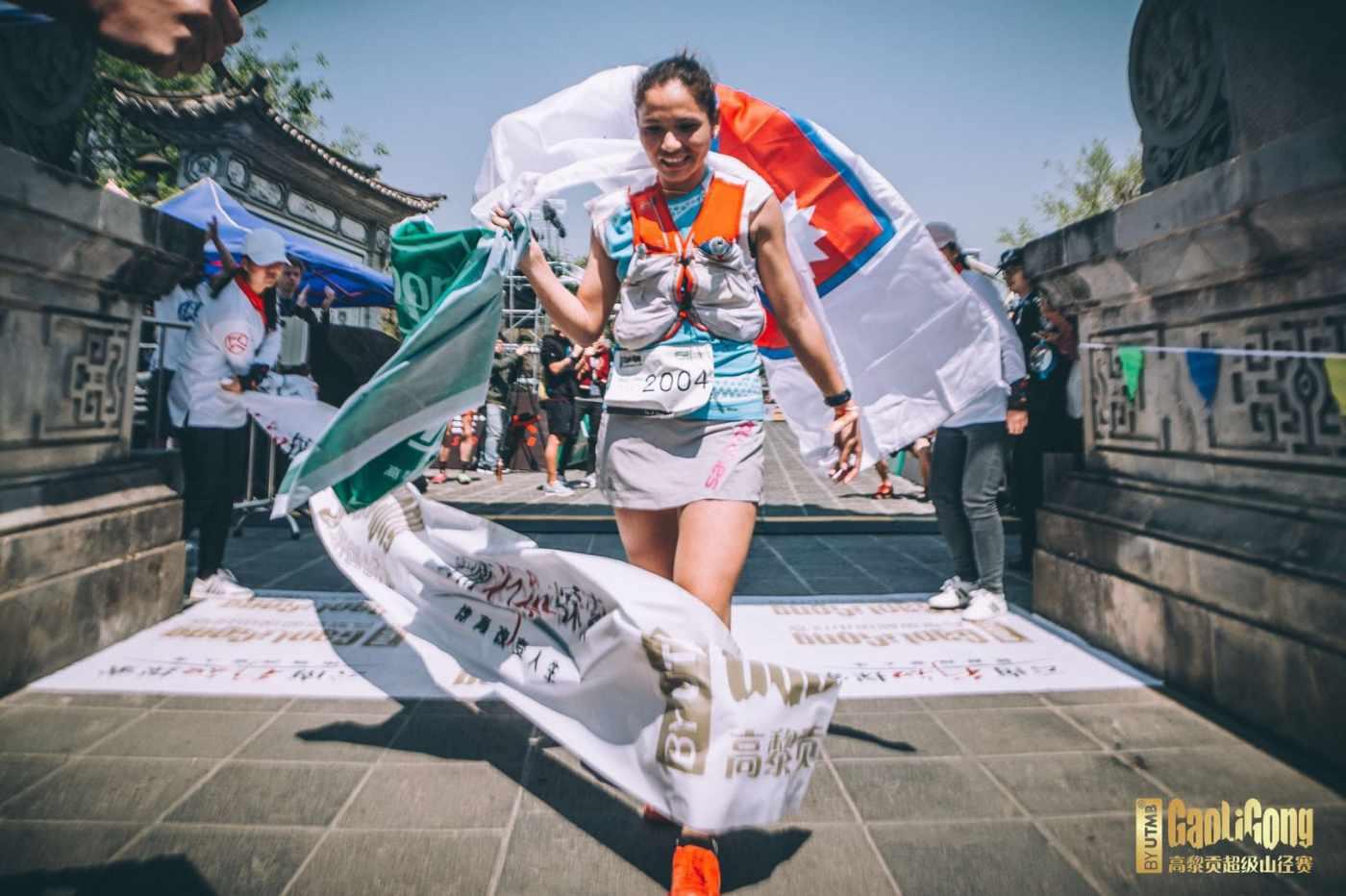 Sunmaya finishing line Gaoligong